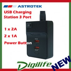 Astrotek USB Charging Station 3 Port, 5V 3A, with 1.5 meter Power cable