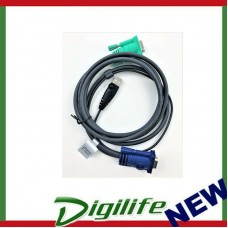ATEN 2L-5202U USB KVM Cable with 3 in 1 SPHD