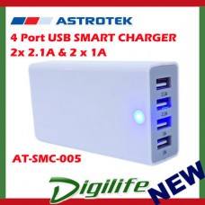 Astrotek 4 Port USB Smart Charger features 2x 2.1A & 2x 1A USB charging ports