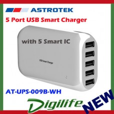 ASTROTEK 5 PORT USB SMART CHARGER WITH 5 SMART IC, 5V/8A, WHITE