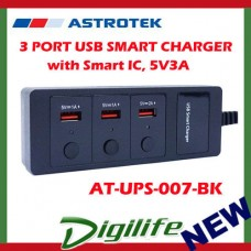 Astrotek 3 PORT USB SMART CHARGER with Smart IC, 5V/3A (Black)