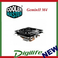 Cooler Master GeminII M4 Super Low Profile CPU Cooler coolermaster
