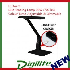 LEDware LED Reading Lamp 10W (700 lm) Colour Temp Adjustable & Dimmable