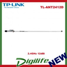 TP-LINK 2.4GHz 12dBi Outdoor Omni-directional Antenna - TL-ANT2412D