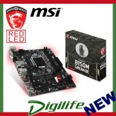 MSI B150M GRENADE LGA 1151 micro-ATX Motherboard RED LED