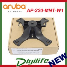 Aruba Access Point Mount Kit (basic, flat surface) wall/ceiling mount bracket