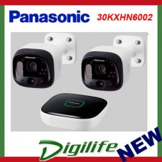 Panasonic Connected Home Monitoring Kit CCTV