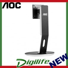 AOC H241 75/100mm 4-Way Height Adjustable Stand - 2.7-3.7kg - To Replace HA22